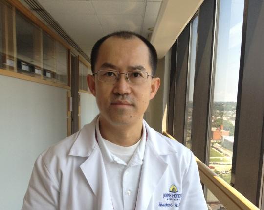 Zhaohui Ye